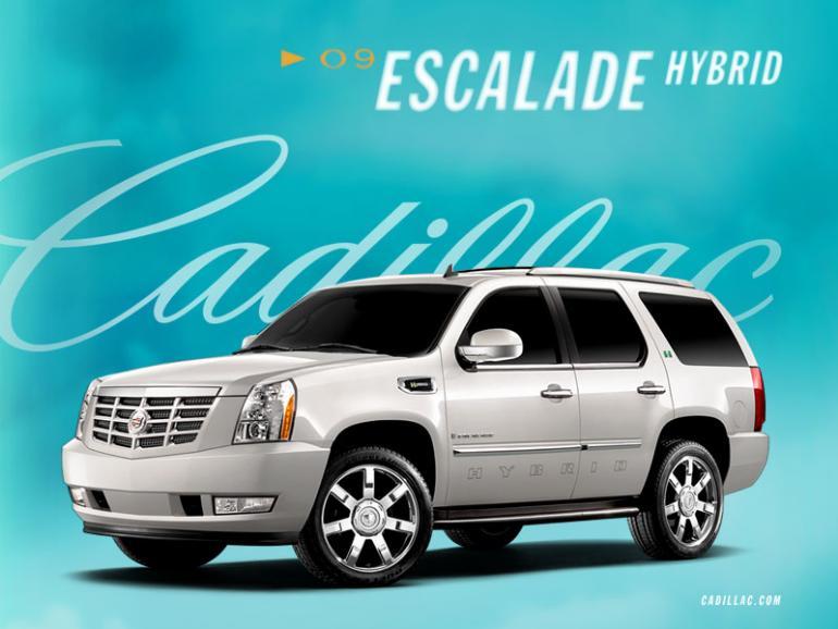 Cadillac He Car Cover - Cadillac - [Cadillac Cars And Photos] 313
